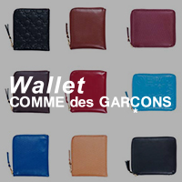 walletCOMMEdesGARCONS